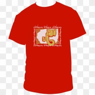 Jpg Royalty Free Stock Desain Kaos Cdr Polo Shirt Hd Png Download 1600x1501 6184122 Pinpng